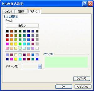 color100.JPG
