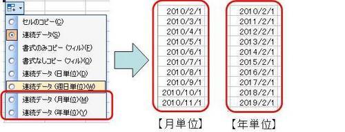 fil9.JPGのサムネール画像