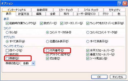 gyouretsu3.JPGのサムネール画像