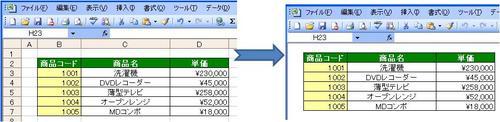 gyouretsu5.JPGのサムネール画像
