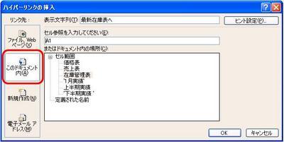 hyper_6.JPGのサムネール画像
