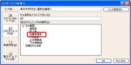 hyper_7.JPGのサムネール画像