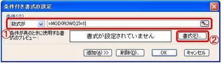 WS000014.JPGのサムネール画像