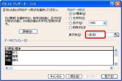 kugiri4.JPG
