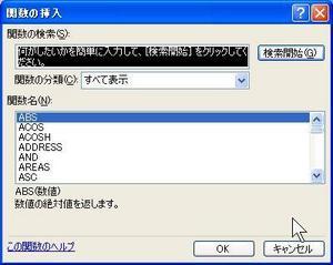 aoutsum10.JPG