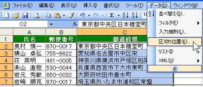 kugiri22.JPG