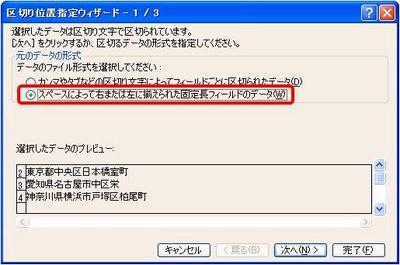 kugiri23.JPG