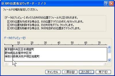 kugiri24.JPG