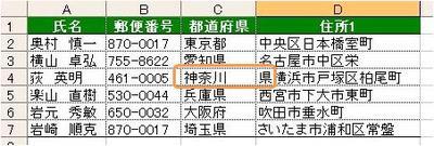 kugiri25.JPG