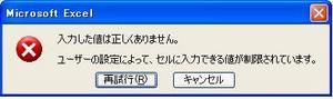 suuji10.JPG
