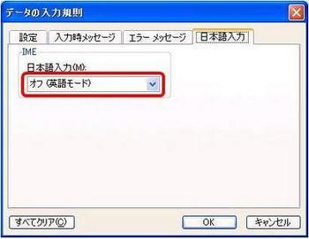 suuji3.JPGのサムネール画像