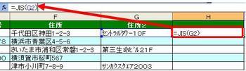 hankaku10.JPG