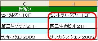 hankaku11.JPG