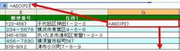 hankaku4.JPG