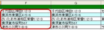 hankaku8.JPG