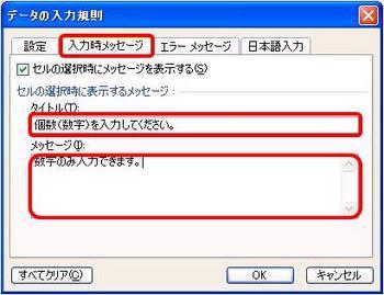 message10.JPG