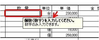 message11.JPG