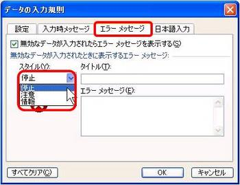 message5.JPG