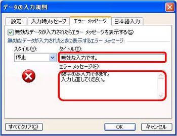 message6.JPG