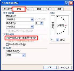 mojiretu2.JPGのサムネール画像