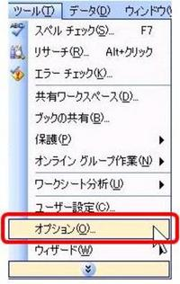 rist1.JPGのサムネール画像のサムネール画像
