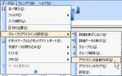 tukuru-3-11.JPG