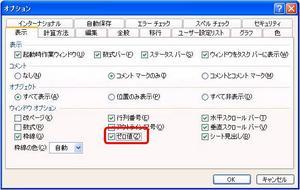 zeroheikin3.JPG