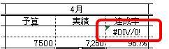 if3.JPG