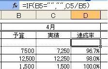 if5.JPG