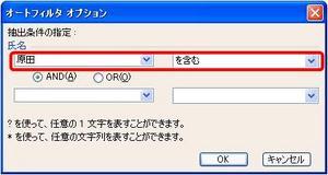 kensaku6.JPG