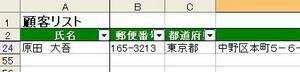 kensaku7.JPG