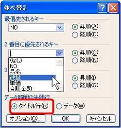 narabi4.JPG