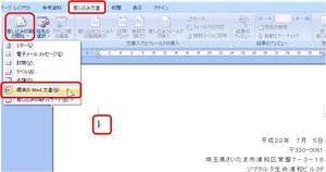 sashikomi3.JPG