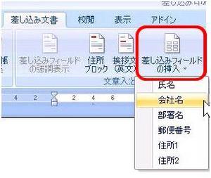 sashikomi6.JPG