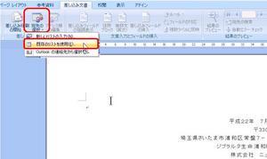 sashimi4.JPG