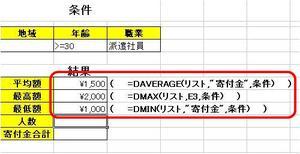 datebace-count1.JPG