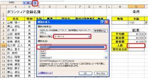 datebace-count2.JPG