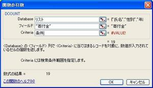 datebace-count4.JPG
