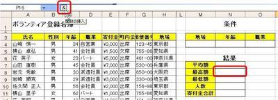 datebace-max1.JPG