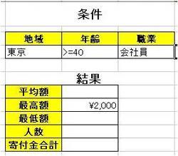 datebace-max10.JPG