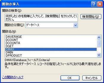 datebace-max3.JPG