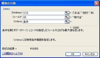 datebace-max4.JPG