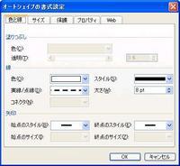 仕様書7.JPG