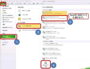 hozon7.JPGのサムネール画像