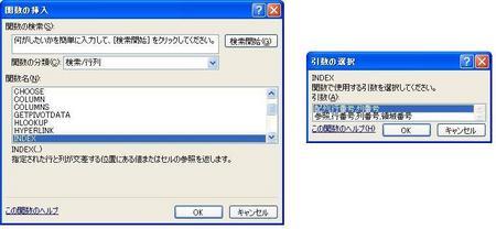 index4.JPG