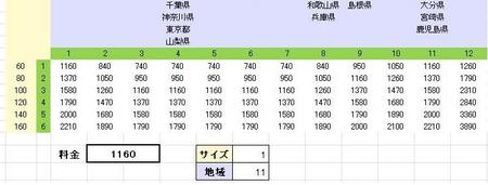 index7.JPG