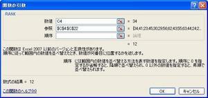 mode11.JPG