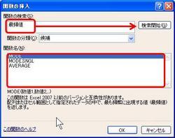 mode2.JPG