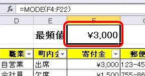 mode4.JPG