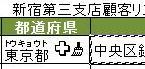 shoshikicopy4.JPG